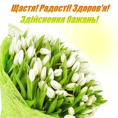 Кращі привітання з днем ангела Корнилія українською