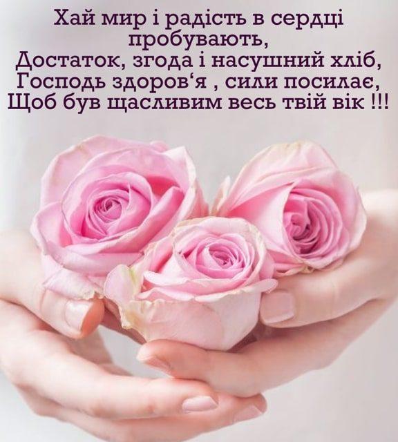 Щирі привітання з Днем друзів простими словами
