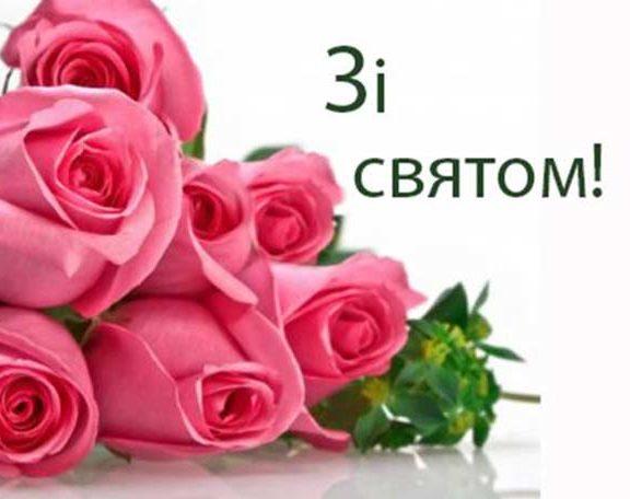 Короткі привітання з народженням сина українською мовою