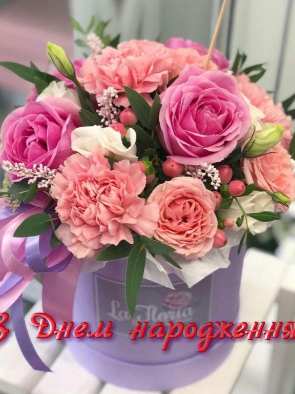 Найкращі привітання з днем народження тренеру українською мовою