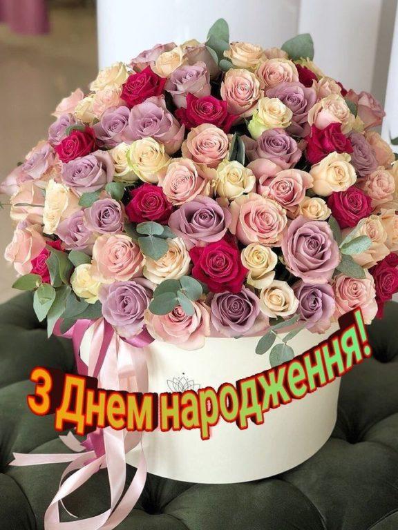 Кращі привітання з 45 річчям, з днем народження на Ювілей 45 років у прозі, українською мовою