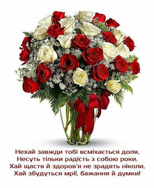 Красиві привітання з днем народження свекру своїми словами, до сліз