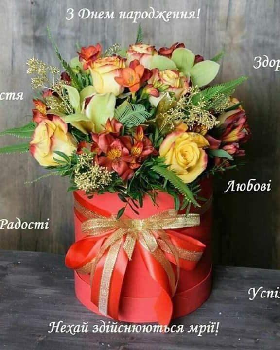 Кращі привітання з днем народження батькові від дітей і онуків до сліз
