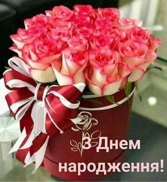 Оригінальні привітання з днем народження коханому чоловіку, хлопцю українською