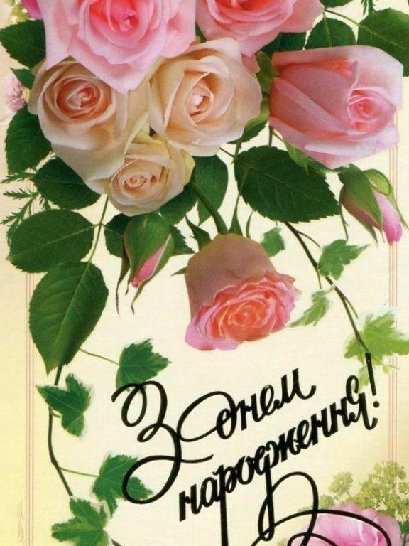 Щирі привітання з 60 річчям, з днем народження на Ювілей 60 років жінці, подрузі, колезі, мамі, бабусі, тещі, свекрусі, хрещеній, тітці, дружині, сестрі своїми словами, у прозі