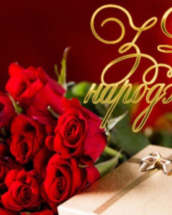 Короткі привітання з днем народження коханому чоловіку, хлопцю своїми словами