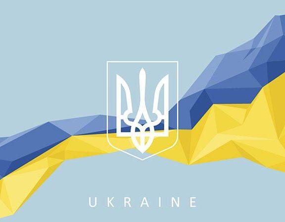 СМС привітання з Днем захисника України своїми словами, у прозі