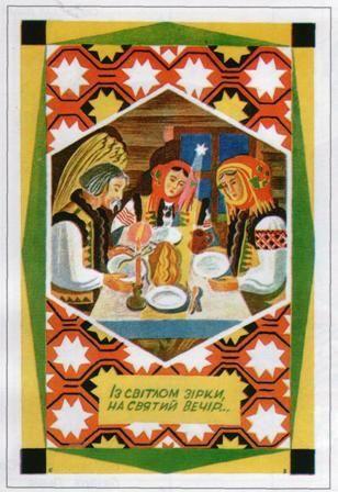 Кращі привітання з Різдвом своїми словами