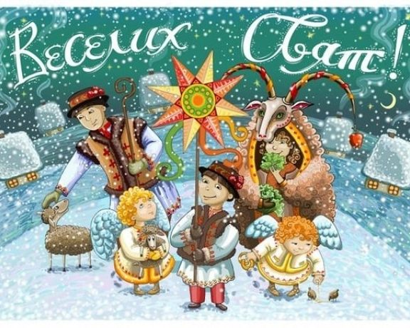 Оригінальні Різдвяні привітання у прозі, українською мовою