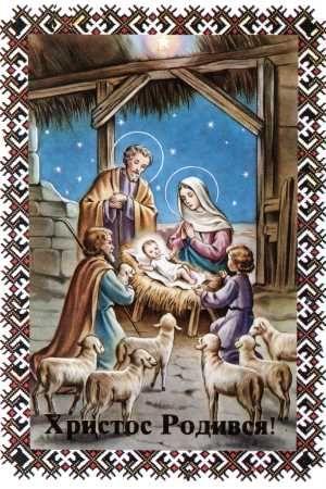 Короткі привітання з Різдвом простими словами